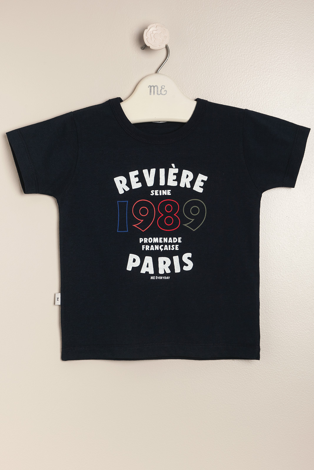 Remera reviere